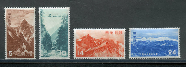 Japan Scott 561-4 VF Mint NH Set