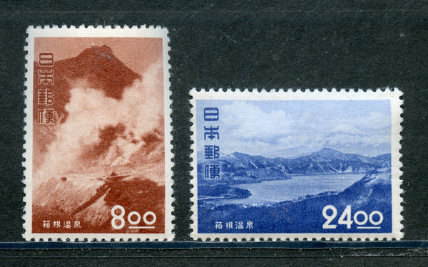 Japan Scott 527-28 VF Mint NH Set