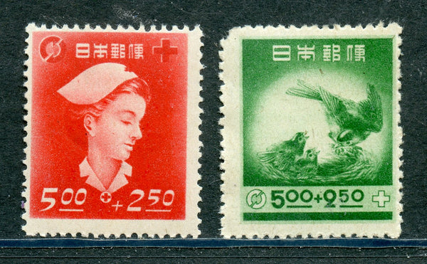 Japan Scott B9-10  Mint NH Set