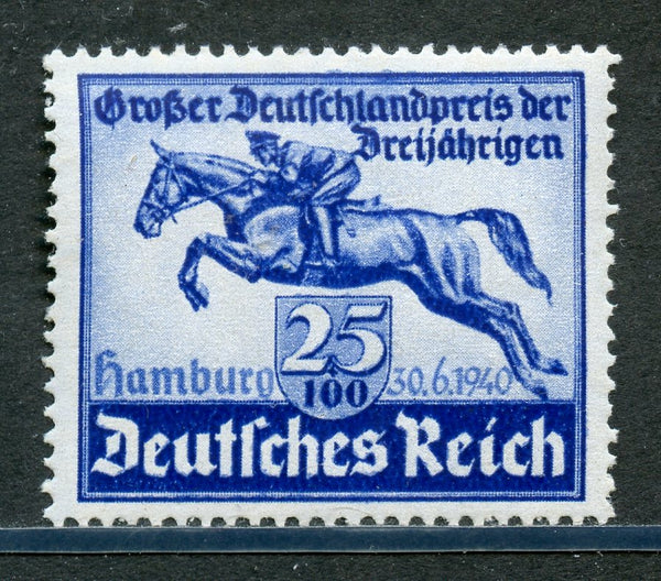Germany Scott B172 horse Sports Mint NH