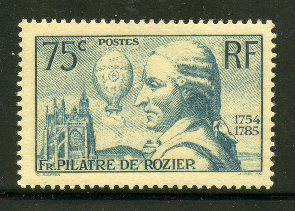 France Scott 308 Rozier Balloon Mint NH
