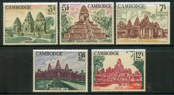 Cambodia Scott 152-6 Mint NH