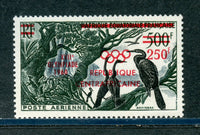 Central African Republic Scott C4 Olympics, Birds MINT NH
