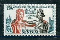 Senegal Scott C35 Mint NH