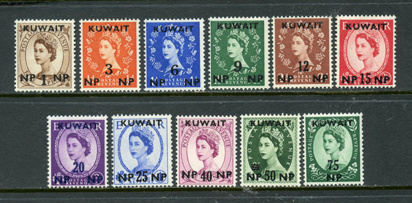 Kuwait Scott 129-39 QEII Mounted Mint