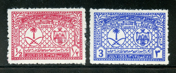 Saudi Arabia Scott 196-7 Mint NH Set