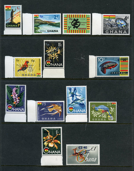 Ghana Scott 216-26, C7-8 Mint NH Set