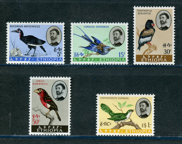 Ethiopia Scott 386-90 Birds Mint NH Set