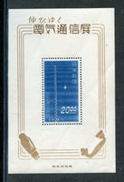 Japan Scott 457 Souvenir Sheet Mint NH