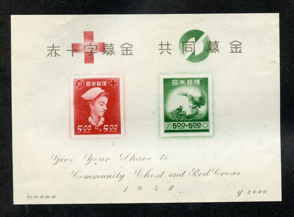 Japan Scott B11 Red cross Souvenir Sheet Mint NH