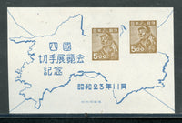 Japan Scott 438 Souvenir Sheet Mint NH