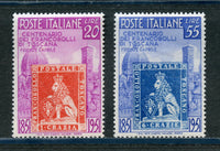 Italy Scott 568-69 (568-9) Yv. 591-92 (591-2) Mint NH Set Stamps on Stamps