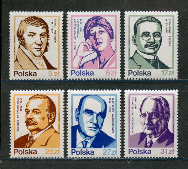 Poland Scott 2562-67 Mint NH Set