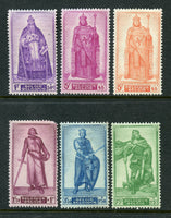 Belgium Scott B426-31 Mint NH Set