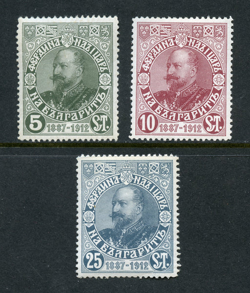 Bulgaria Scott 101-03 VF Mint NH Set