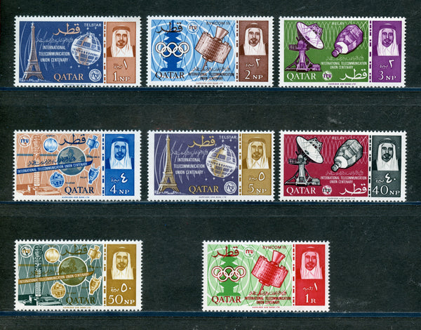 Qatar Scott 61-68 Space Mint NH Set
