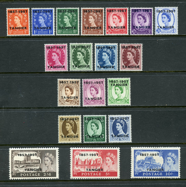 Morocco Agencies TANGIER Scott 592-611 Mint NH Set