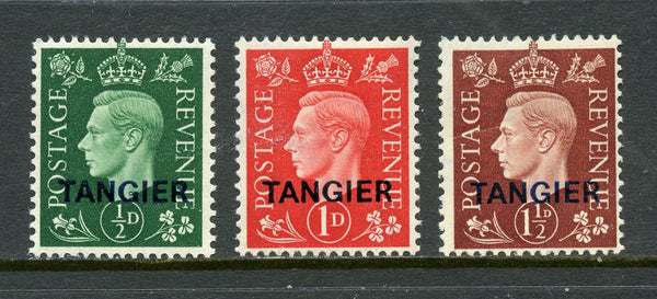 Morocco Agencies TANGIER Scott 515-17 Mint LH Set