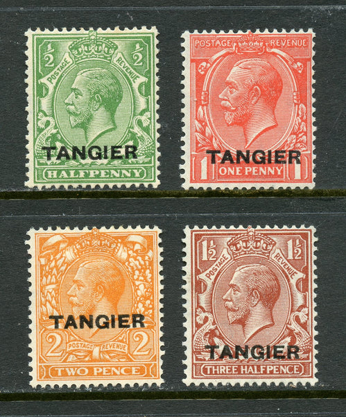 Morocco Agencies TANGIER Scott 501-4 Mint XLH Set