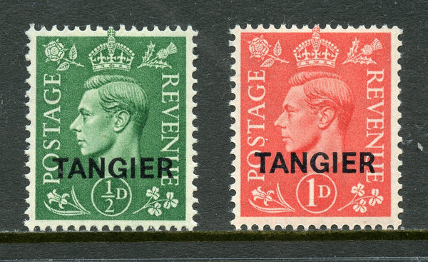 Morocco Agencies TANGIER Scott 572-73 Mint LH Set