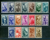 Italy Scott 549-67  Mint NH Complete Set