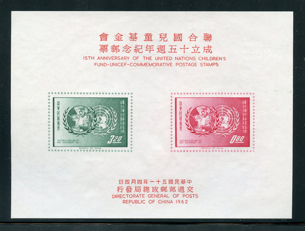 China Taiwan Scott 1341A UN UNICEF Souvenir sheet No Gum as Issues NH