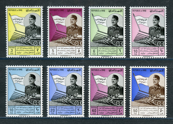 Iraq Scott 306-13 Mint NH Set