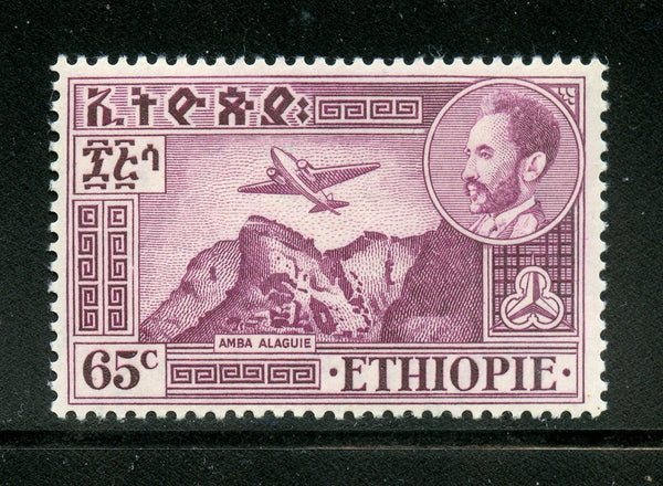 Ethiopia Scott C33 Mint NH