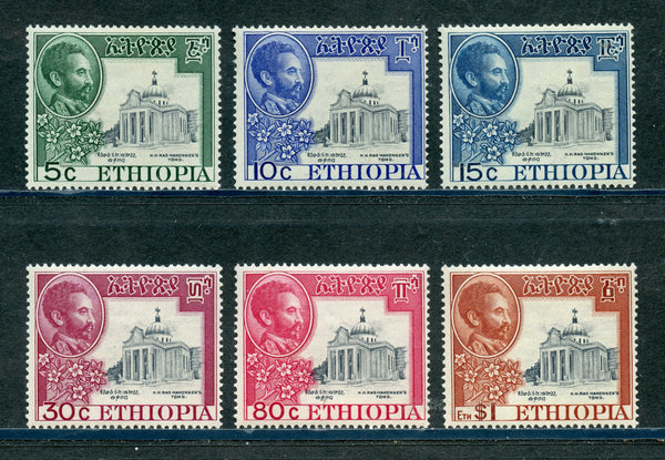 Ethiopia Scott 314-19 Mint NH Set
