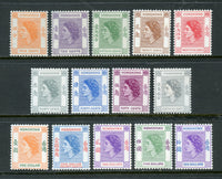 Hong Kong Scott 185-98 QEII Complete Mint NH Set