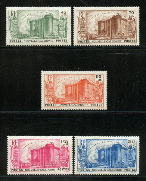 New Caledonia Scott B5-9 Mint Hinge Remnant Castle