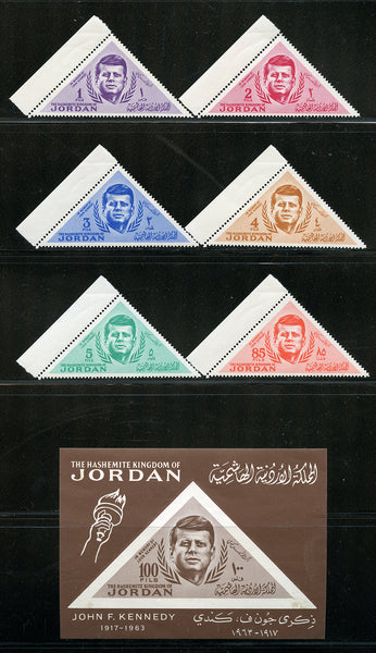 Jordan Scott 457-62, 462a Kennedy Triangles Set and S. Sheet Mint NH