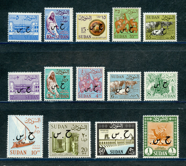 Sudan Scott 146-59 Mint NH Set