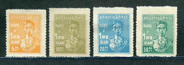 Thailand Scott 260-63 Mint NH NGAI