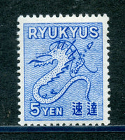 Ryukyu Islands Scott E1 Mint NH
