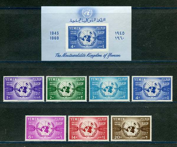 Yemen Scott 103-109,109a Set and S. Sheet United Nations