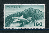 Japan Scott C38 Mint NH