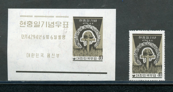 Korea Scott 326-326a Mint NH Set
