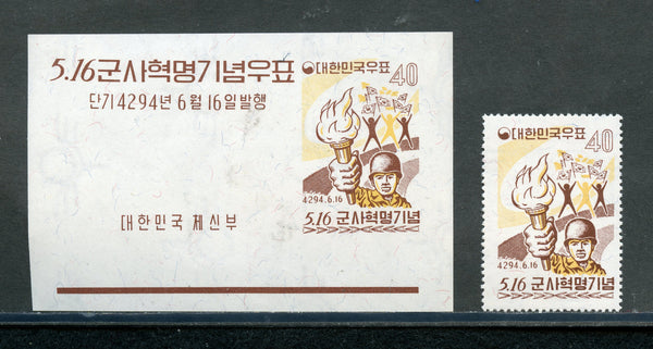 Korea Scott 327-327a Mint NH Set
