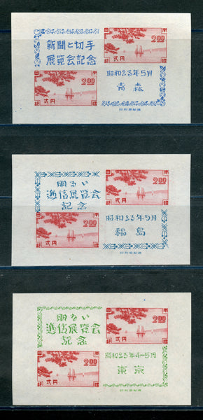 Japan Scott 409-11 Souvenir Sheets  Mint NH