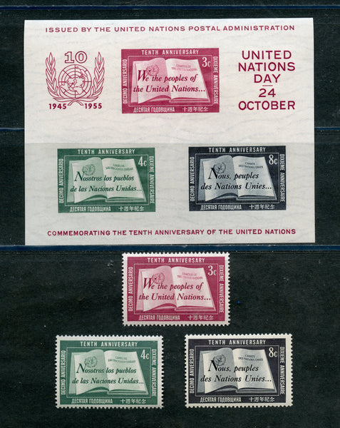 UN Scott 38 Souvenir Sheet and Set Mint NH