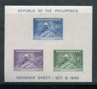 Philippines Scott 534 Five UPU Souvenir Sheets Mint NH