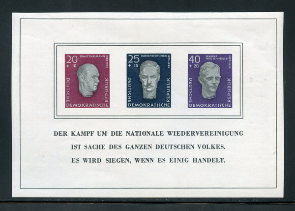 Germany DDR Scott B35a Mint NH S. Sheet