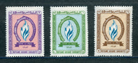 Saudi Arabia Scott 282-4 Human Rights Mint NH