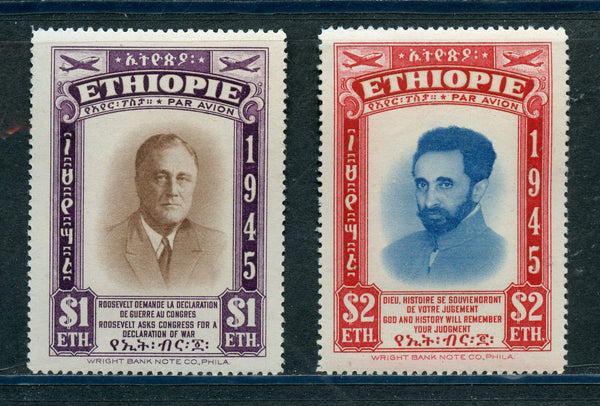 Ethiopia Scott C21-22 Roosevelt Mint NH Set
