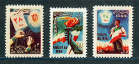 Iran Scott 990-92 Mint NH Set