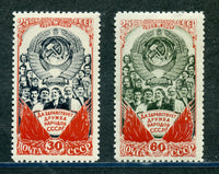Russia Scott 1244-45 25th Anniv. USSR Mint LH Set