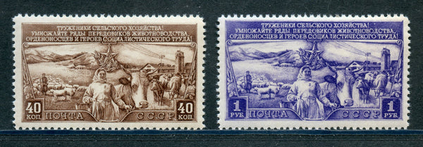 Russia Scott 1408-9 Cattle, Sheep Mint NH Set
