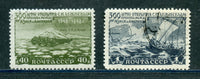 Russia Scott 1323-4 MINT LH DISTUBED GUM