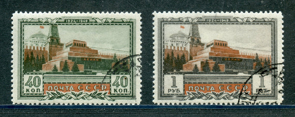 Russia Scott 1326-27 LENIN MAUSOLEUM Used NH Set